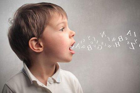 Rozwój mowy u dzieci z autyzmem