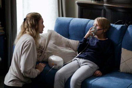 Do czego służy nebulizator?